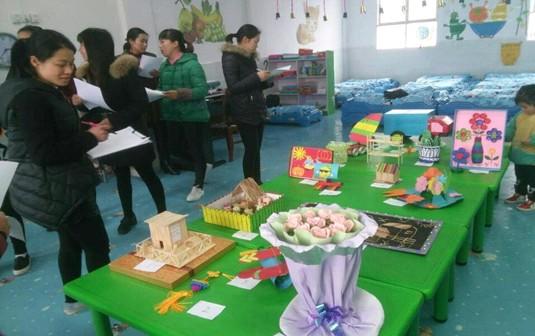 大崎中心幼儿园开展教师手工制作比赛活动